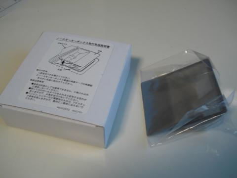 ランサーエボリューションノースモーカーボックス