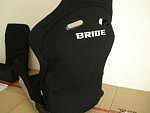 BRIDE-ブリッドガイアス(GIAS)