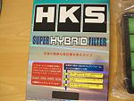 HKSスーパーハイブリッドフィルター