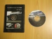ランサーエボリューションブレーキパッド交換方法DVD