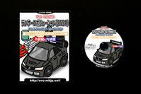 ランサーエボリューション整備DVD